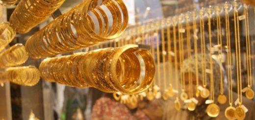 В связи с ростом стоимости золота одновременно с традиционным кризисным снижением спроса на изделия из него, стоимость последних должна существенно вырасти в самое ближайшее время